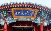 北京大�W